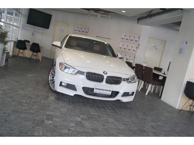BMW 320iツーリング エクスクルーシブ スポーツ 1オーナー ディーラー整備記録5枚 320台限定 アダプティブクルーズコントロール 専用19AW 日本1台 禁煙