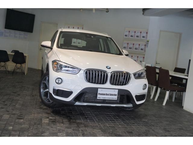 BMW X1 xDrive 25i xライン 1オーナー ディ-ラ-整備記録H29.H30.R1.R2有 ハイラインパッケージ ブラックレザーシート アクティブクルーズコントロール コンフォ-トパッケージ ETC 禁煙