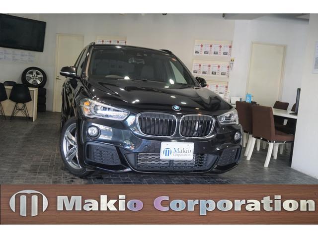 BMW X1 xDrive 18d Mスポーツ 1オ-ナ- 新車保証継承 アドバンスドアクティブセ-フティPKG ヘッドアップディスプレイ ACC コンフォートPKG 電動テールゲート 純正ナビ バックカメラ 前後PDC 地デジ ETC 禁煙