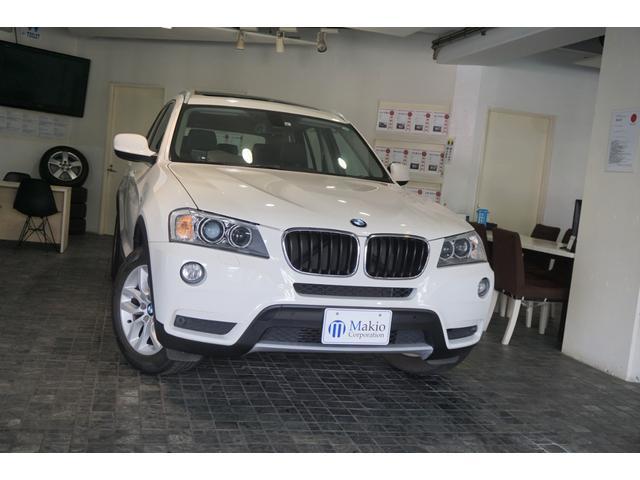 BMW X3 xDrive 20d ブルーパフォマンスハイラインP ディ-ラ-整備記録H26.H27.H28.H29.H30.R1.R2有 ブラックレザ-パワ-シ-トヒ-タ- パノラマル-フ 純正ナビ バックサイドカメラ 地デジ レーダー探知機 ETC 禁煙