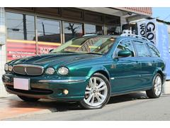 ジャガー Xタイプ2.5 エグゼクティブエステート 4WD 1オーナー・禁煙
