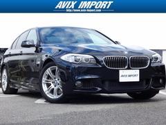 BMW535iMスポーツ 黒レザー HDD地デジBカメラ 禁煙車