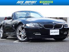 BMW Z4ロードスター2.5i後期型 黒レザー 社外18AW マフラー