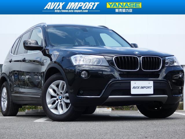 BMW xDrive20dBPハイライン黒革HDD地デジ 禁煙1オナ