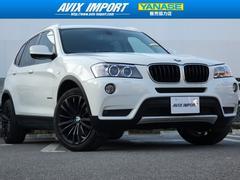 BMW X3xDrive20dBP HDD地デジ 社外19AW 禁煙車