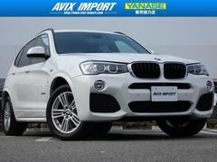 BMW X3xDrive20dMスポ後期HDD地デジ全周カメラ禁煙1オナ