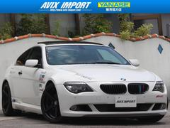 BMW650iクーペ後期カスタム SR黒革 HDDナビ19AW禁煙