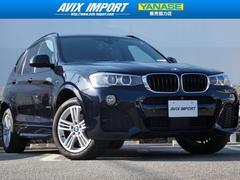 BMW X3xDrive20dMスポーツ後期 ACC HUD 禁煙1オナ