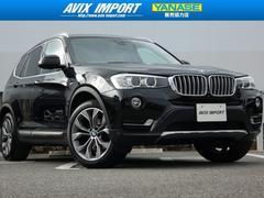 BMW X3xDrive20dXライン 茶革 全周カメラ19AW 1オナ