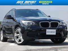BMW X1sDrive18iMスポ パノラマ黒半革 HDDナビBカメラ
