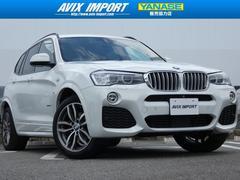 BMW X3xDrive28iMスポ パノラマ黒革ACCHUD禁煙1オナ