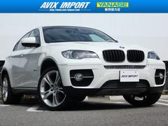 BMW X6 xDrive35i 黒革 後期8速AT HDDナビ 21AW