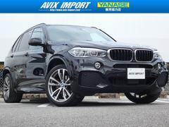 BMW X5xDrive35dMスポ7人乗 パノラマ茶革 ACC HUD