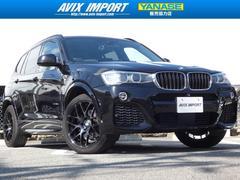 BMW X3xDrive20dMスポ後期 黒革 ACC HUD禁煙1オナ
