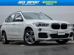 BMW X1xDrive18dMスポ黒半革LEDHDD地デジBC新車保証