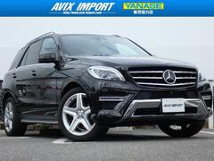 M・ベンツ ML350BT後期型AMGEXC&RSP 黒革 HDD 禁煙
