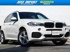 BMW X5 xDrive35dMスポ7人乗りパノラマ黒革ACC全周C禁煙