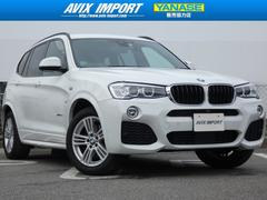 BMW X3 xDrive20dMスポ 後期茶革ACC HDD全周C禁煙車