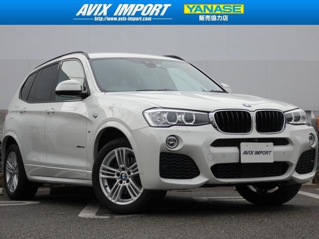 BMW xDrive20dMスポ黒革ACC HDD全周C禁煙 1オナ