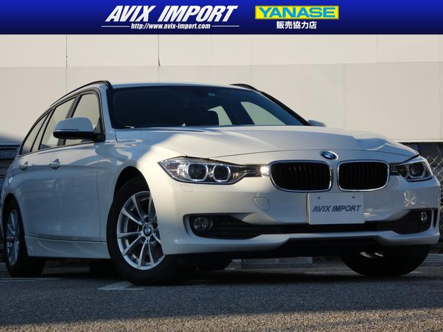 BMW 320dブルーパフォーマンス 16インチアルミホイール メモリー付パワーシート バイキセノンヘッドライト/LEDスモールライトリング HDDナビ パーキングアシストリアビューカメラ ミラーETC オートテールゲート 電動格納ミラー