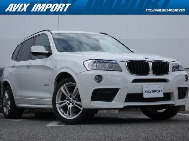 BMW xDrive 20d ブルーパフォマンスMスポーツP ブラックハーフレザーシートメモリー付パワーシート トップビュー&パーキングアシストリアビューカメラ パークディスタンスコントロール 純正HDDナビ 地デジ Bカメラ 19AW  禁煙 正規ディーラー車