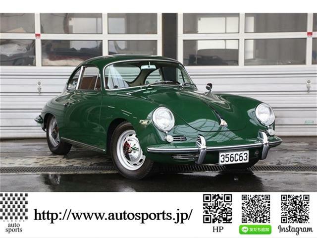「ポルシェ」「356」「クーペ」「東京都」の中古車