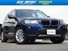 BMW X3xDrive20dBPハイライン ベージュ革 禁煙 1オナ