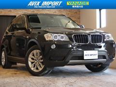 BMW X3xDrive20dBPハイライン 黒革 HDD地デジ 禁煙車