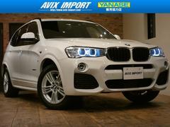 BMW X3xDrive20dMスポ 後期型 ACC HUD 禁煙1オナ