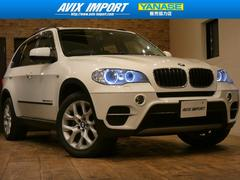 BMW X5xDrive35dBP パノラマ 黒革 19AW 禁煙1オナ