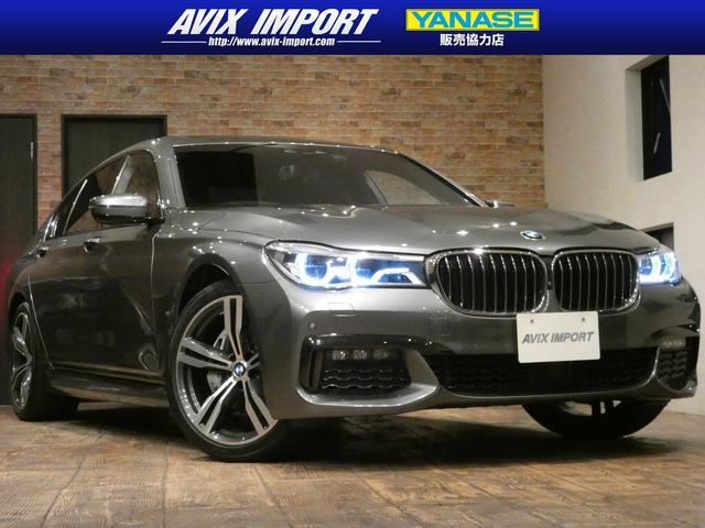 BMW 7シリーズ 740eアイパフォーマンス Mスポーツ SR 黒革 TOP&3Dビューカメラ Dアシストプラス HUD BMWレーザーライト 20AW 1オナ