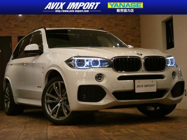 BMW X5 xDrive 35d Mスポーツ セレクトPKG 7人乗り パノラマ黒革 ACC LEDヘッドライト インテリジェントセーフティ 全ドアソフトクロージャー ウッドパネル HDDナビ地デジ全周カメラ 20AW 禁煙車