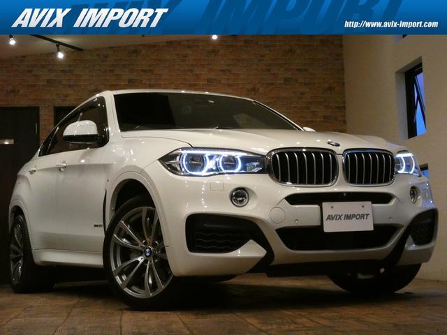 BMW X6 xDrive 50i Mスポーツ V8Wターボ SR 黒革 前後シートヒーター ベンチレーション ACC インテリジェントSF HUD LEDヘッドライト HDDナビ地デジ360°カメラ 20AW PTS 電動テールゲート