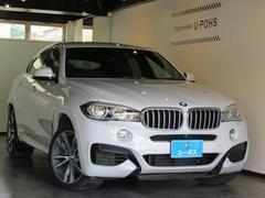 BMW X6xDrive 50i Mスポーツ 4WD コンフォートPKG