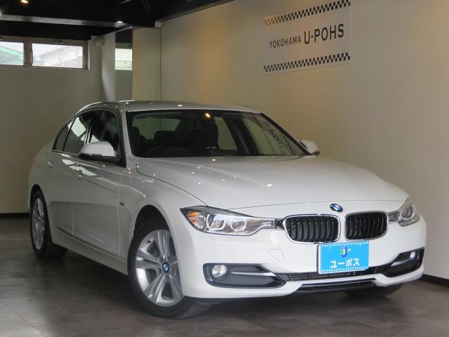 BMW 320d スポーツ 1オーナー コンフォートアクセス