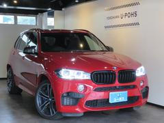 BMW X5 M4.4 4WD メルボルンレッド OP21AW