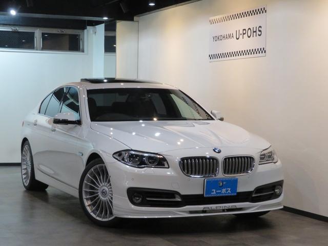 BMWアルピナ D5 ターボ リムジン 1オーナー 後期モデル SR ブラウンレザー LEDヘッドライト ドアイージークローザー シュニッツァーペダル ミルテウッドインテリア ハーマンカードン アルピナグリーンステア クルコン コンフォート