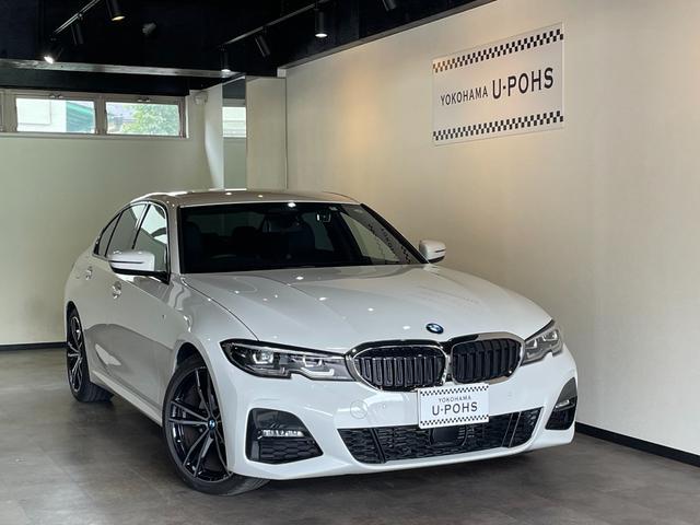 BMW 320d xDrive Mスポーツ 1オーナー/ユーザー直接仕入れ/ダイレクト販売/アルピンホワイト/コンフォートパッケージ/オプション19インチアロイダブルスポークホイール/パーキングアシストプラス/アルカンターラコンビシート