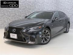 LSLS500h Fスポーツ 認定中古車CPO 試乗車