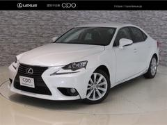 IS IS300h 認定中古車CPO ワンオーナー