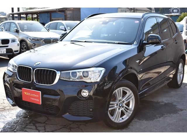 BMW xDrive 20d Mスポーツ ACC パワーゲート