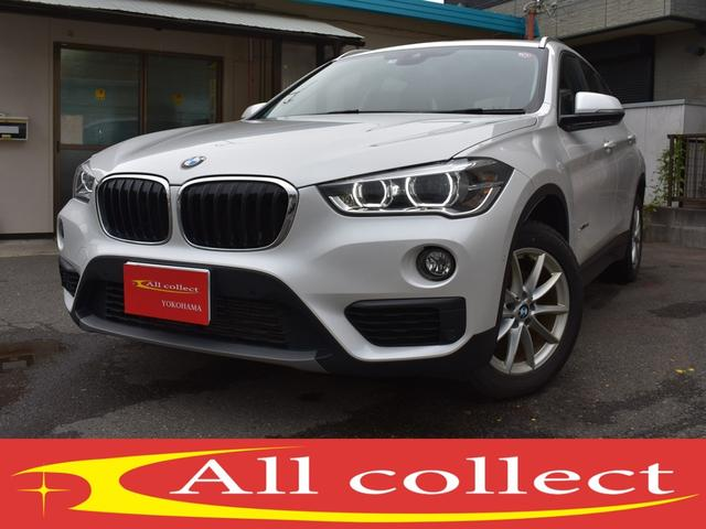 BMW xDrive 18d 4WD ディーゼルターボ