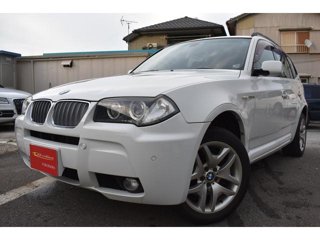 X3(BMW) 2.5si MスポーツパッケージI 中古車画像