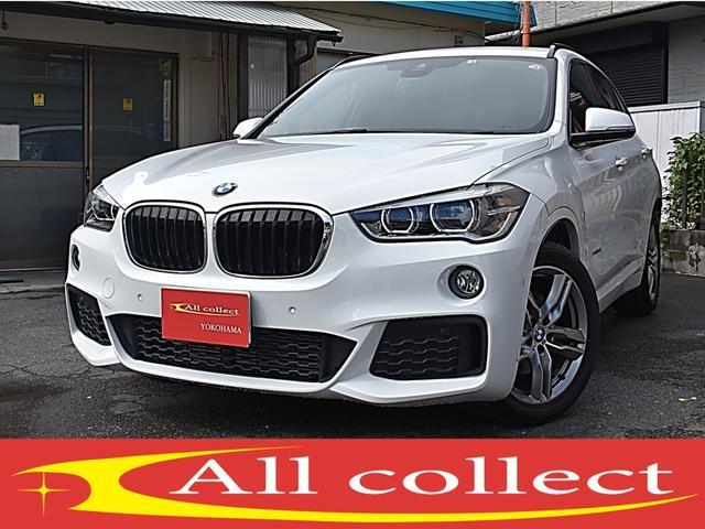 BMW X1 xDrive 18d Mスポーツ ワンオーナー