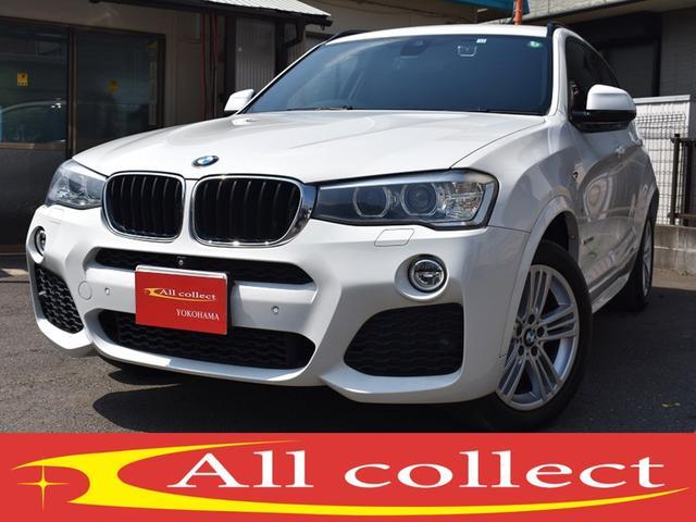BMW X3 xDrive 20d Mスポーツ ワンオーナー 後期モデル Mスポーツ ハーフレザーシート パワーシート 全方位カメラ 純正ナビ 18インチAW