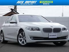 BMW550iコンフォートPKG ACC ベージュ革 トップビュー