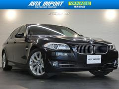 BMW535i 右H正規D車 ベージュ革 ナビ地デジBカメ 禁煙車