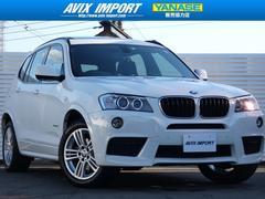 BMW X3xDrive20i Mスポーツ SR 黒半革 電動リアゲート