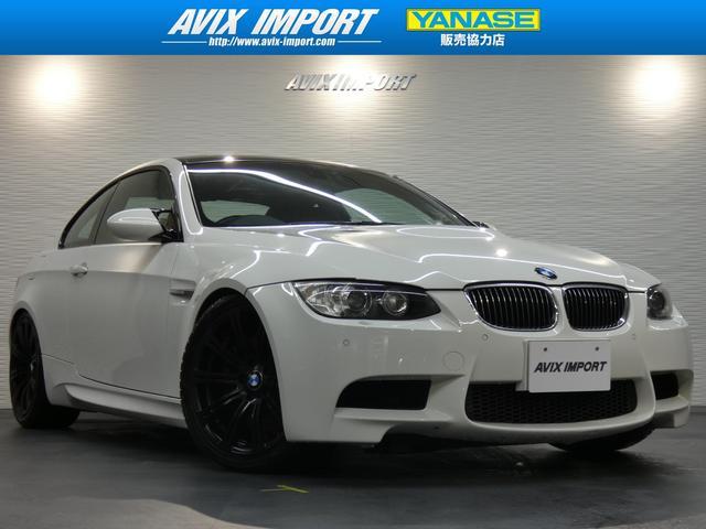 BMW M3クーペ MドライブPKG 7DCT 黒革 ナビ 19AW