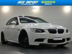 BMWM3クーペ MドライブPKG 7DCT 黒革 ナビ 19AW